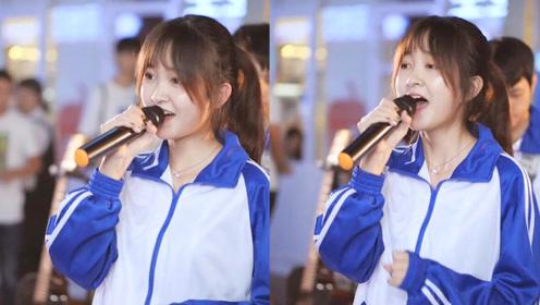 小姐姐现场演唱《大田后生仔》,开口就是恋爱的味道!太好听了吧!