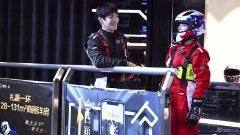 被传怀孕后 郭碧婷与向佐大玩卡丁车 穿赛车服身材完美纤细