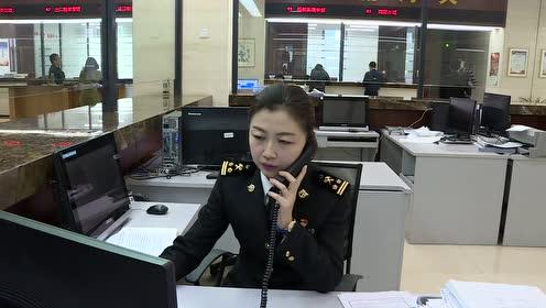 2019年11月10日 环球财讯(无字幕版)