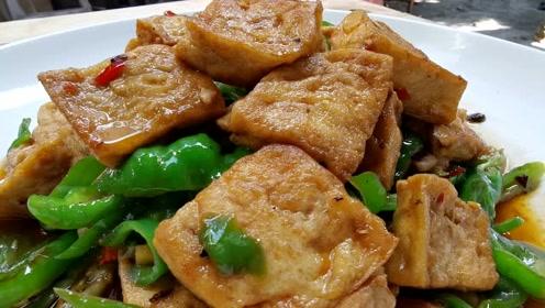 6块钱成本的农家豆腐,简单又好吃,看得流口水