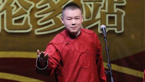 """岳云鹏晒演出生图脸被又尖又瘦 粉丝调侃""""P太过了"""""""