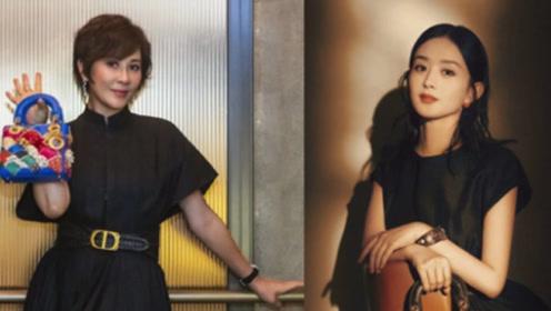 赵丽颖和刘嘉玲同穿上万连衣裙 终于见识了漂亮与韵味差距有多大