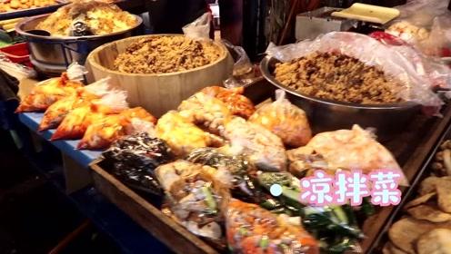台北早餐市场,瞬间穿越大陆90年代