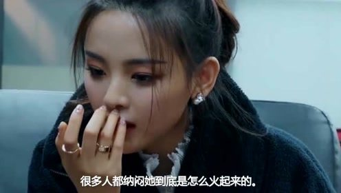 """""""火箭少女""""宿舍内部曝光,内衣随便乱挂,网友:房间太小"""