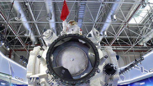 一个舱室造价堪比航母!90吨级空间站蓄势待发,全球将仅中国一家