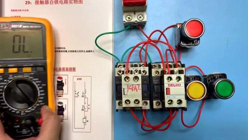 电工知识:如何排查电路故障,电路故障排查需要注意什么?