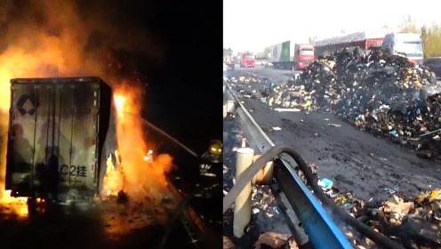 您的快递正在燃烧!满载快递的货车高速上起火 13吨快递烧成破烂