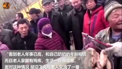 80岁老奶奶占道卖烤地瓜遭遇城管执法 结局暖心了…
