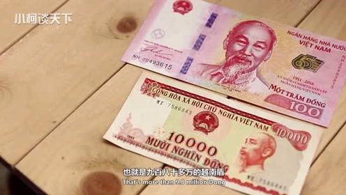 在越南生活需要花多少人民币?