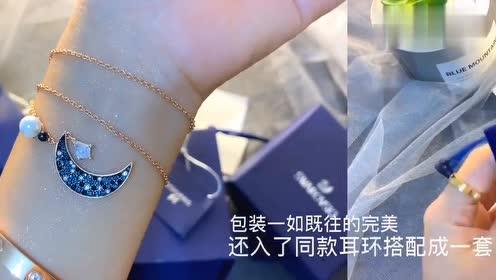 小姐姐分享礼物:施华洛世奇项链,款式简单大方,喜欢!
