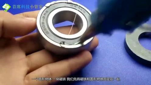 磁铁加圆形物体靠近插头灯泡就亮这是什么原理?