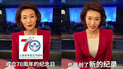 """央视主播解释双11深层含义:四个""""1""""加在一起,就是真实的中国"""