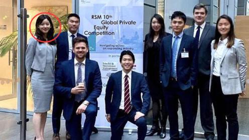 章泽天与剑桥同学参加投资比赛 获同行成员表扬