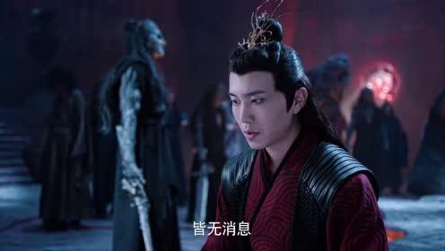 温晁来见父亲询问情况!不料父亲却只关心是否有薛洋的下落!