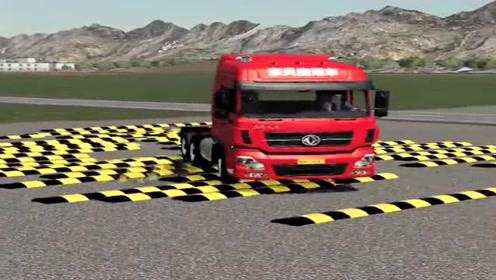 模拟驾驶:驾驶大货车过减速带,感受太真实了,A本就是难!
