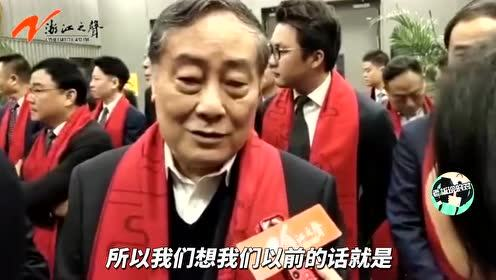 宗庆后:最近世界经济比较困难,中国是一枝独秀