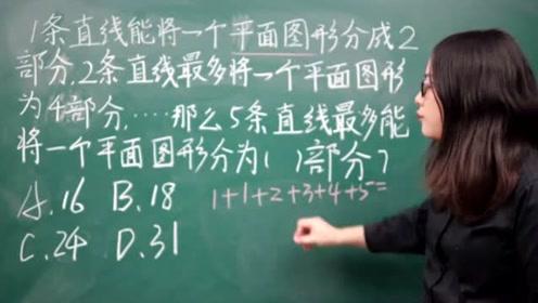 国考行测容易掉分的题,老师教你快速得到答案!
