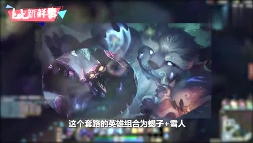 无限火力:草丛原子弹升级版,雪人再也不会空大了,对手毫无游戏体验