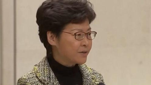 """现场!林郑月娥批评""""三罢"""":示威者想令香港停摆,极为自私!"""