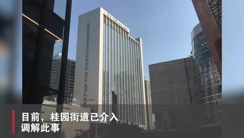 深圳一二房东欠60万跑路,大房东断水断电欲清场,租户损失严重