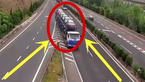 大货车身背12辆豪车违章行驶,回看监控,交警都吓一身冷汗!