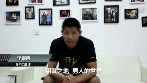 中国猛将面对韩国选手发狠了,当场将对手打晕飚血!