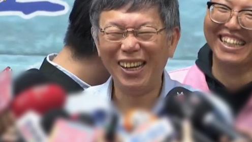 """韩国瑜酸""""蔡赖配""""是武大郎跟潘金莲盖一条被  柯文哲笑喷:有趣"""
