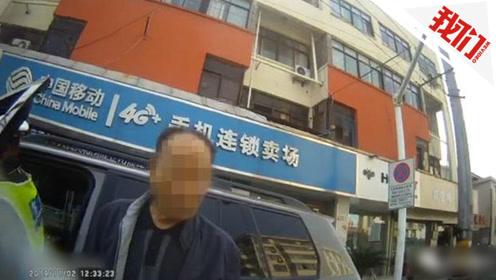 """交警路查偶遇黑发""""童颜""""老司机 不但没驾照而且90岁高龄"""