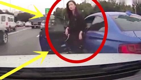 女司机高速肆意加塞,后车忍无可忍,2秒后是个狠人!