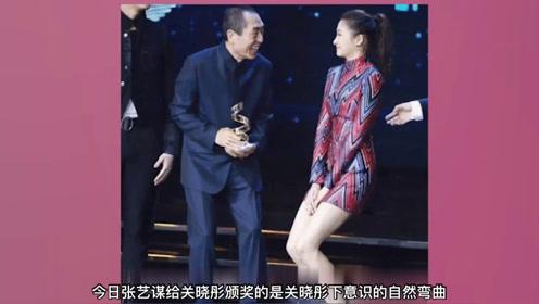 张艺谋给关晓彤颁奖,她下意识的举动,引发观众热议:鹿晗好眼光