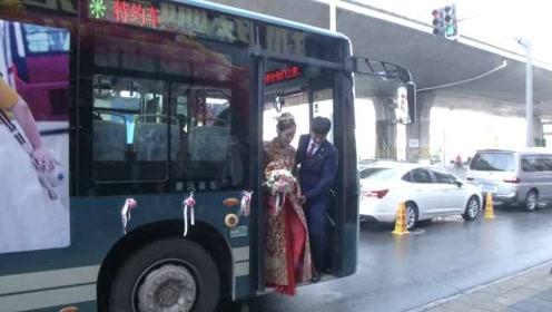 坐错车遇到爱,济南公交司机一个举动打动姑娘,两人公交当婚车