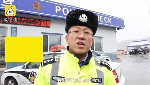 你的快递已延误!20多辆物流车因大雪滞留牡丹江高速