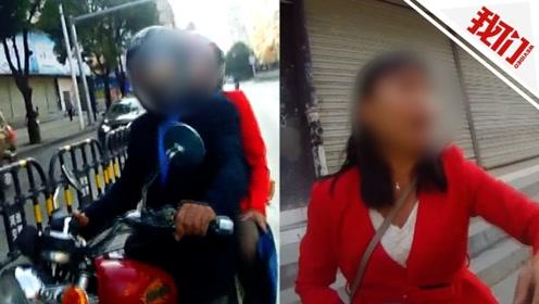 """老爸骑摩托车被罚 女儿发出惊人""""市长预言""""要开除民警"""