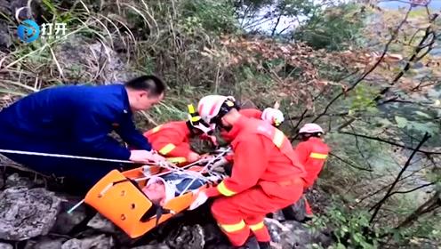 为捡失控无人机 男子坠落悬崖半山腰 消防紧急救援!