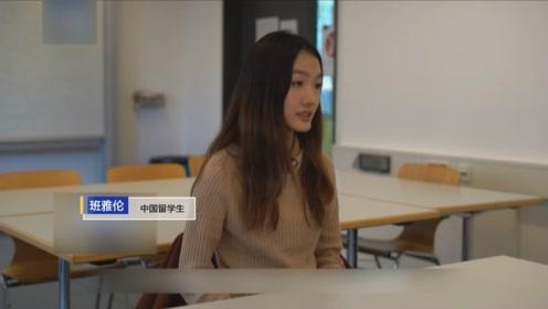 """深圳女孩雅伦接受专访 回顾德国街头怒怼""""港独"""""""