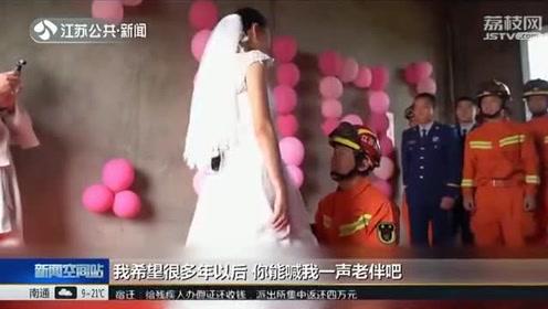 超甜超暖心,消防员被女友求婚!姑娘说:浪漫的事情由我来做吧
