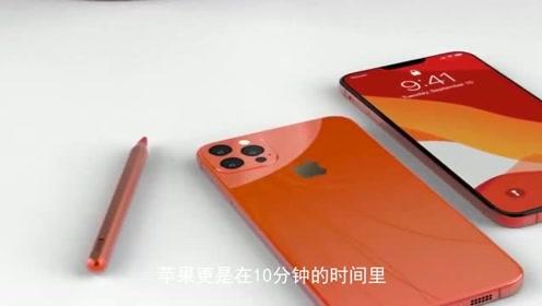 苹果新机还是输了?华为5分钟破2亿!库克还要感谢中国用户吗?