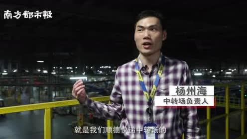 双十一探营全国最大物流枢纽,华南7成货物经此运往全国