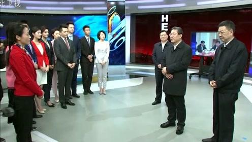 王东峰在河北省直新闻单位宣讲党的十九届四中全会精神