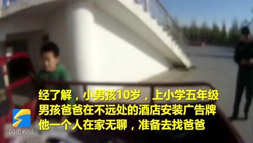 """10岁男孩骑三轮摩托上路找爸爸 面对交警谎称""""正好18岁"""""""