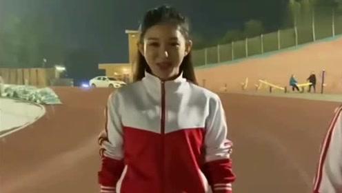 8亿播放量《大田后生仔》,小姐姐操场一唱成名,一不小心唱付费了!