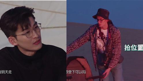 吴磊卖力讨好客人太刻意,方式让张翰反感,刘涛被迫二选一很无奈