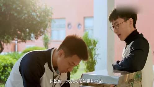 小伙怼同学一个大男人用热水袋!不料同学的举动!让小伙看呆了!