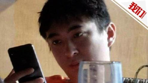 王思聪被限制高消费后现身高级餐厅 网友:莫不是团购套餐?