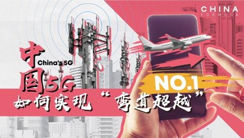 令美国最闹心的中国5G真的来了