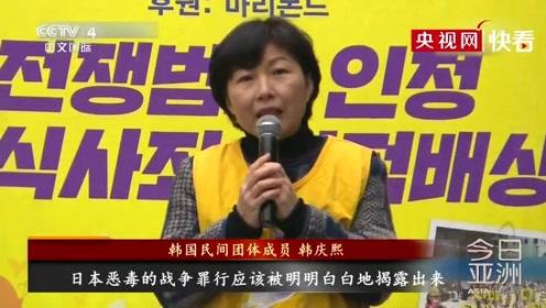 """韩国""""慰安妇""""受害者当庭下跪哭诉 要求日本认错"""