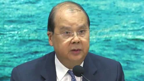 香港政务司司长张建宗:政府将采取更果断措施止暴