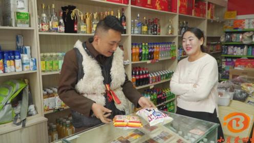 短剧:小伙开超市,本想套路美女,谁料反赔了3块钱