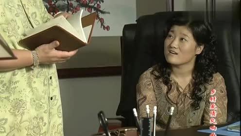 乡村爱情:刘大脑袋嫌媳妇磕碜,请她吃饭还有偷偷摸摸,太丢脸了