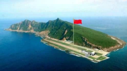 钓鱼岛规划构想:或将开发2个人造岛,扩大50%的面积,多久能实现?